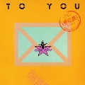 TO YOU -夢伝説-