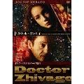 ドクトル・ジバゴ[IVCF-5454][DVD] 製品画像