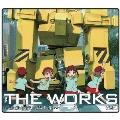 THE WORKS ~志倉千代丸楽曲集~ 6.0