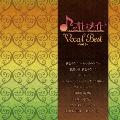 オトメイト Vocal Best ~Vol.2~