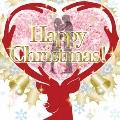 ハッピー・クリスマス!