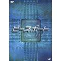 ピースボート PIECE VOTE DVD-BOX