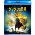 タンタンの冒険 ユニコーン号の秘密 3D&2Dスーパーセット [2Blu-ray Disc+DVD]