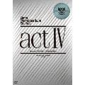 act IV [DVD+フォトブックレット]<初回生産限定盤>