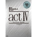 act IV [Blu-ray Disc+フォトブックレット]<初回生産限定盤>