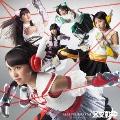 Z女戦争 [CD+DVD]<初回限定盤A>