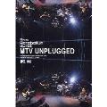 MTV UNPLUGGED [DVD+CD]<完全生産限定版>