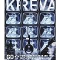 KREVA CONCERT TOUR 2011-2012 GO 東京国際フォーラム
