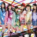 行くぜっ! 怪盗少女 ~Special Edition~ [CD+DVD]<初回盤>