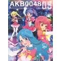AKB0048 VOL.05 [Blu-ray Disc+CD]
