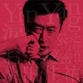 Yin Yang/涙をぶっとばせ!!/おいしい秘密<初回生産限定盤>