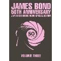 007 TV放送吹替初収録特別版DVD-BOX 第三期<初回完全生産限定版>