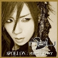 APOLLON/starting over (ヒィロ Ver.)<初回盤>