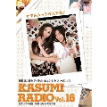 KASUMI RADIO Vol.16