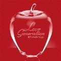 ラブ ジェネレーション オリジナル・サウンドトラック<完全生産限定盤>