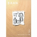 Baan [CD+DVD]<限定生産盤>