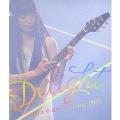 miwa concert tour 2013 Delight