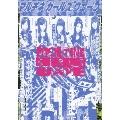 Maltine Girls Wave [DVD+CD]