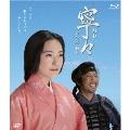 寧々 おんな太閤記 Blu-ray BOX