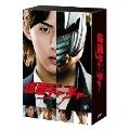 仮面ティーチャー Blu-ray BOX<通常版>