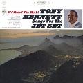 トニーの素晴らしいジェット旅行 +1<期間生産限定スペシャルプライス盤>