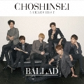 5 Years Best -BALLAD- [CD+DVD]<初回盤>
