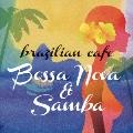 ブラジリアン・カフェ~ボサノヴァ&サンバ
