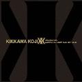 30th Anniversary COMPLETE ALBUM BOX 1984-2013 [18SHM-CD+7CD+ヒストリー・ブック]<初回完全生産限定盤>
