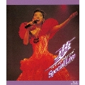 ~夢~ '91 Akina Nakamori Special Live