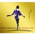 Tsuyoshi Nagabuchi All Time Best 2014 傷つき打ちのめされても、長渕剛。<通常盤>