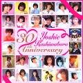 デビュー30周年シングル・コレクション [29CD+DVD]<期間生産限定盤>