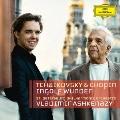 チャイコフスキー&ショパン:ピアノ協奏曲第1番