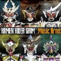 KAMEN RIDER GAIM Music Arms [CD+DVD]