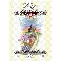 東京カリ≠ガリランド 楽日 2014.02.02 良心盤<数量限定盤>