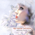 マイ・ファニー・バレンタイン CD