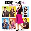 私はラブ・リーガル DROP DEAD Diva シーズン2
