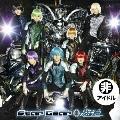 Star Gear/EBiDAY EBiNAI/Burn! (A ロボサン盤)