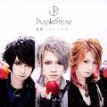 甘酸っぱいマンゴー [CD+DVD]<初回限定盤>