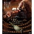 パガニーニ 愛と狂気のヴァイオリニスト コレクターズ・エディション [Blu-ray Disc+2SHM-CD]<生産限定商品>