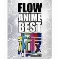 FLOW ANIME BEST 極 [CD+DVD+オリジナルアニメブックレット]<初回生産限定盤>