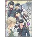 曇天に笑う 下巻 DVD-BOX [2DVD+CD]