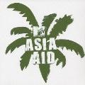 アジア・エイド スマトラ沖地震チャリティ・アルバム