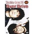 松竹芸能LIVE Vol.2 Over Drive 5th drive ~とぶっ にわとりのように…in Tokyo~