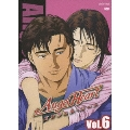 Angel Heart Vol.6[ANSB-2566][DVD] 製品画像