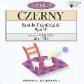 CDピアノ教則シリーズ 8::ツェルニー:50番練習曲2 26番~50番