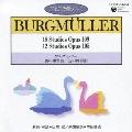 CDピアノ教則シリーズ 10::ブルグミュラー:18の練習曲/12の練習曲