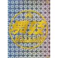 舞妓Haaaan!!![VPBT-12865][DVD] 製品画像