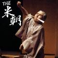 THE 米朝 [CD+DVD]