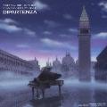 「ARIA The ORIGINATION」ピアノ・コレクションII「ディパルテンツァ-旅立ち-」/妹尾武、窪田ミナ、SONOROUS