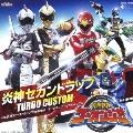 炎神戦隊ゴーオンジャー エンディングテーマ Ver.2 炎神セカンドラップ~Turbo Custom~